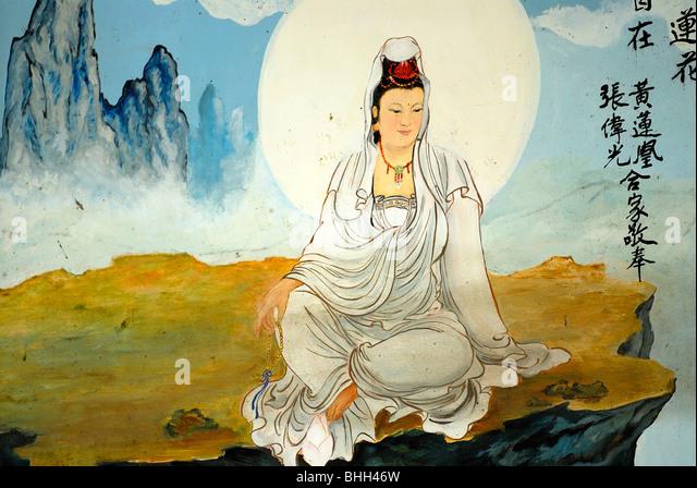 Tibetan Buddha Painting Stock Photos & Tibetan Buddha