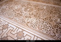 Islamic Design Stock Photos & Islamic Design Stock Images ...