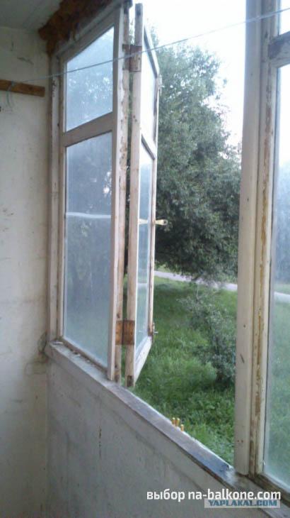 Нақты мысалда балконды өз қолыңызбен аяқтау (23 сурет)