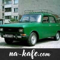50 годишен автомонтьор: Ако Москвичът беше оцелял, днес щеше да сложи в малкия си джоб половината западни коли