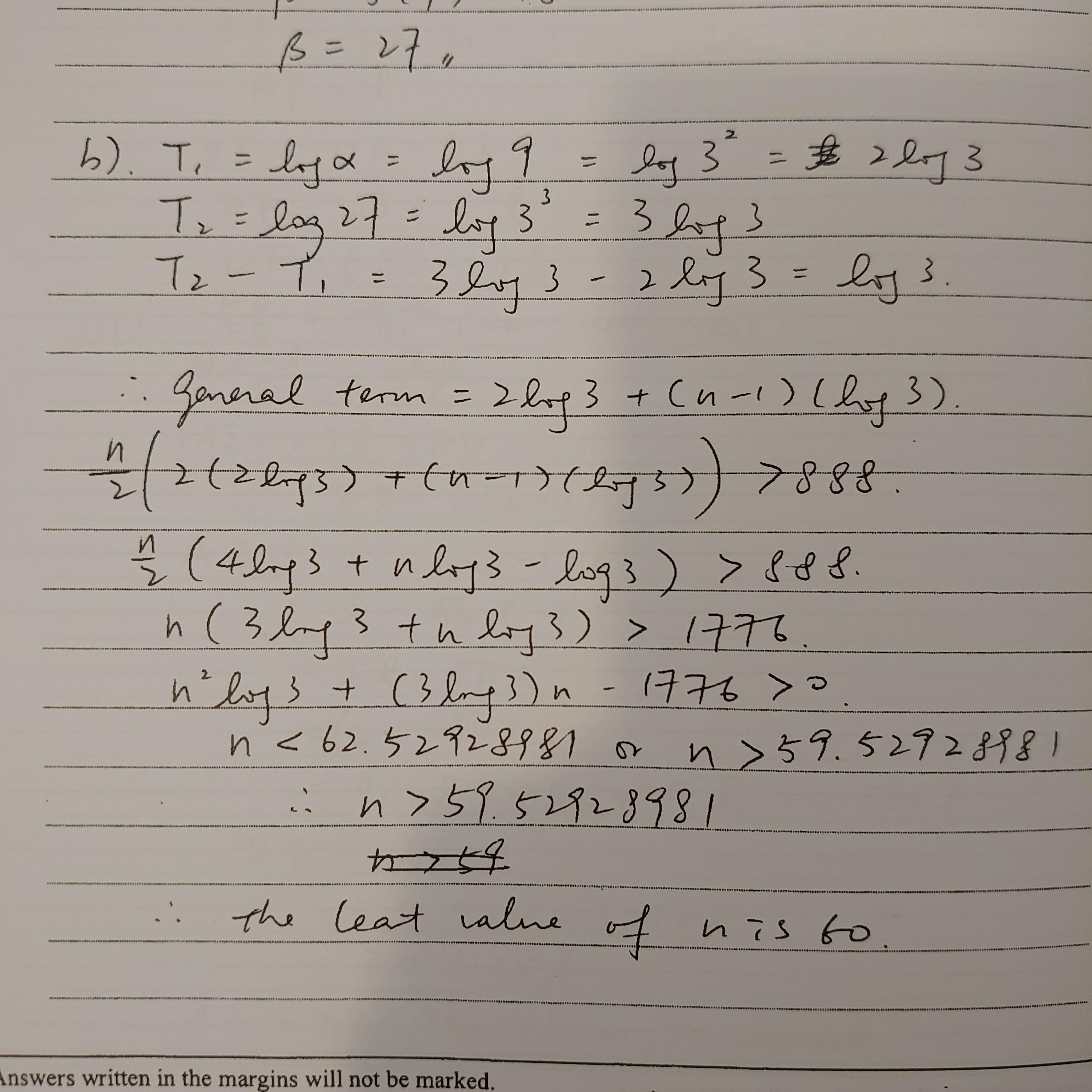 [DSE 2019] 你地溫 數學 又溫成點呢? [10]   LIHKG 討論區