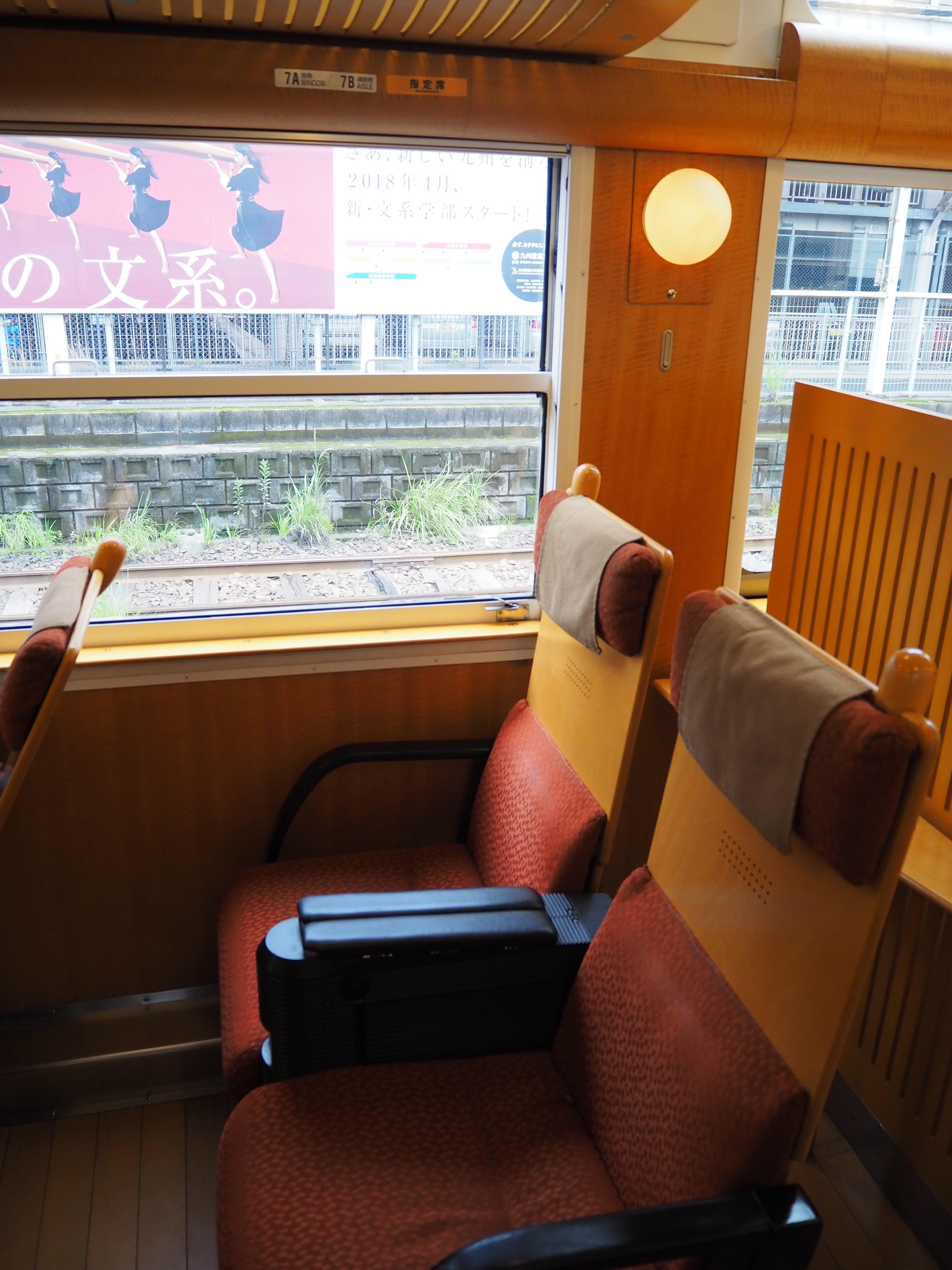 [回憶] 日本鹿兒島極簡短遊記 | LIHKG 討論區