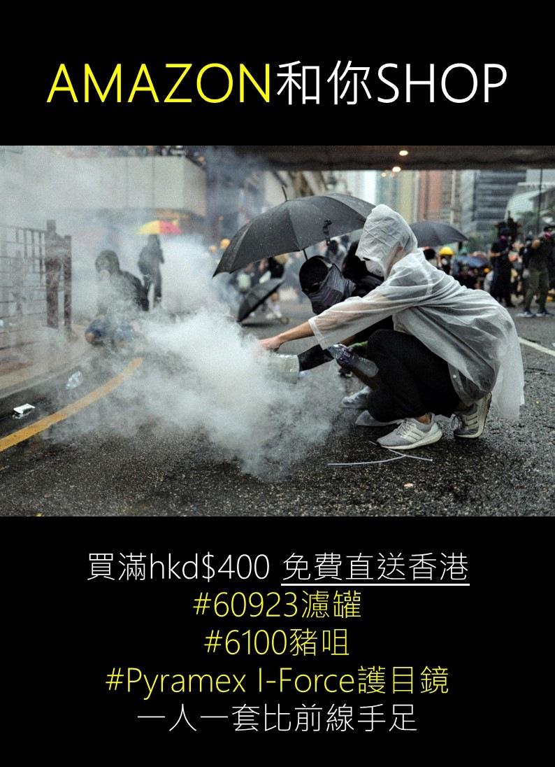 [香港世紀大亂局] How many will protest on Sunday? [Live Stream][現場直播] - Part 8 - Page 309 - www.hardwarezone.com.sg