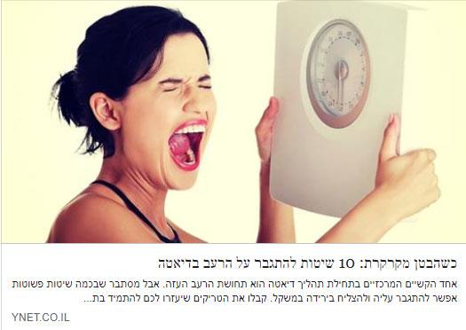 ynet3 - תקשורת