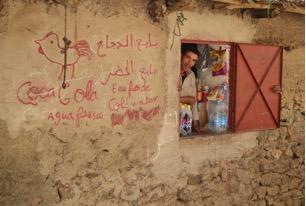 Winkelier in Tizzi Oussem