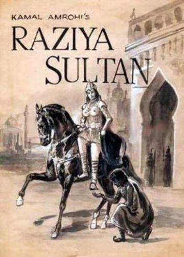 Raziya_Sultan