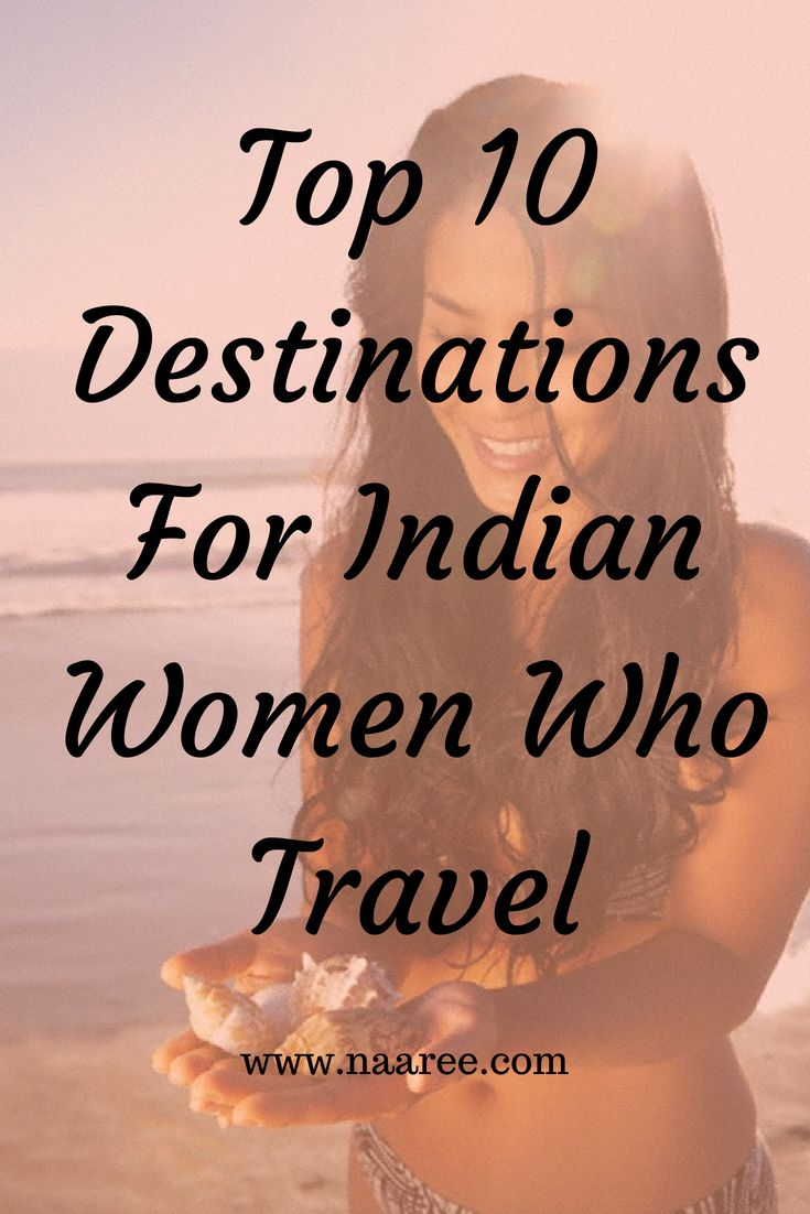 More women are venturing out into the world to travel and explore, Indian women included.  Times have changed and Indian women are more independent, seeking new experiences in a solo trip or group setting. Here are 10 places that you should not miss. #travel #woman #Indianwomen #solotravel