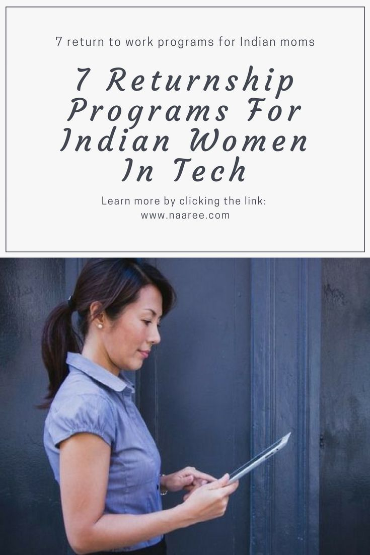 Mobility, marriage, and maternity are just some of the reasons why women pause their careers in tech. Returnee programs are emerging as a progressive way for employers to tap into the potential presented by women, while also offering women a good restart strategy. Are you a woman looking to return to work after taking a break? Here are the top 7 returnship programs for Indian women in tech. #womenintech #technology #careeradvice #India