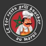 La grillardiere Maroc