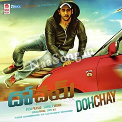 Dohchay Audio Cover