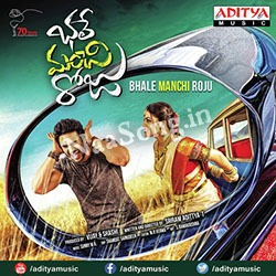 Bale Manchi Roju Audio Cover