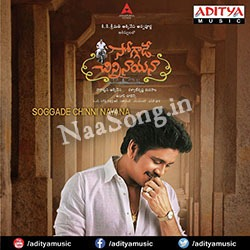 Soggade Chinni Nayana Audio Cover