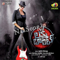 Lakshmi Bomb Audio Cover