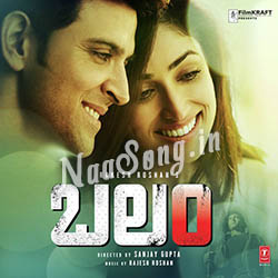 Kaabil Balam telugu audio covers, pics, photos, images, wallapapers