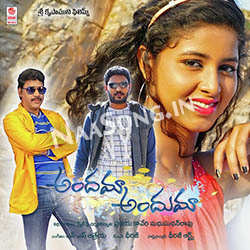 Andhama Andhuma (2017) Songs Free Download