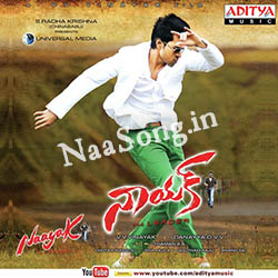 Nayak (2012) Songs Free Download