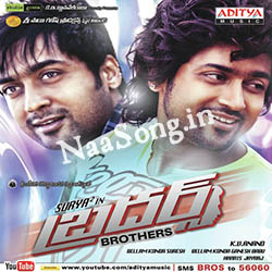 Brothers Audio Cover