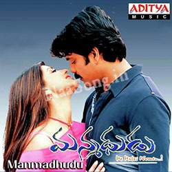 Manmadhudu Audio Cover