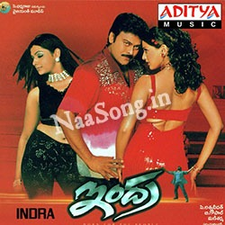 Indra Audio Cover