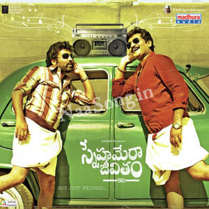 Snehamera Jeevitham Audio Cover, Original Motion Picture Soundtrack, Images, Photos, Pics, Pictures, Front Cover