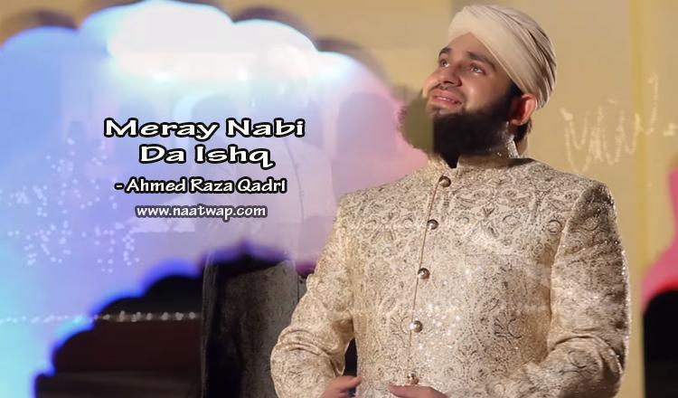Meray Nabi Da Ishq By Ahmed Raza Qadri