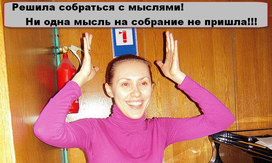 """Из ЗОЛОТОГО ФОНДА Баночников для фотоальбома: """"Я- личность творческая: хочу – творю, хочу – вытворяю!"""