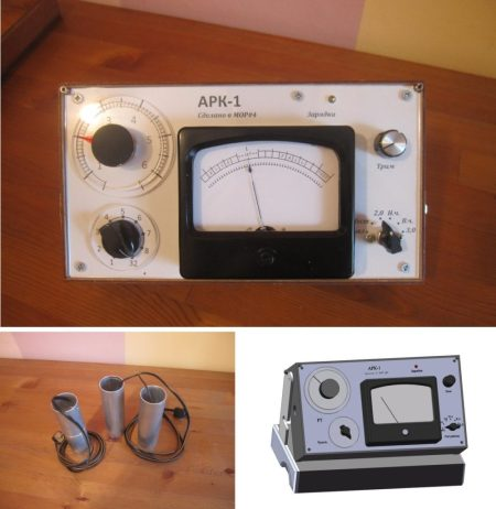 Внешний вид е-метра АРК-1