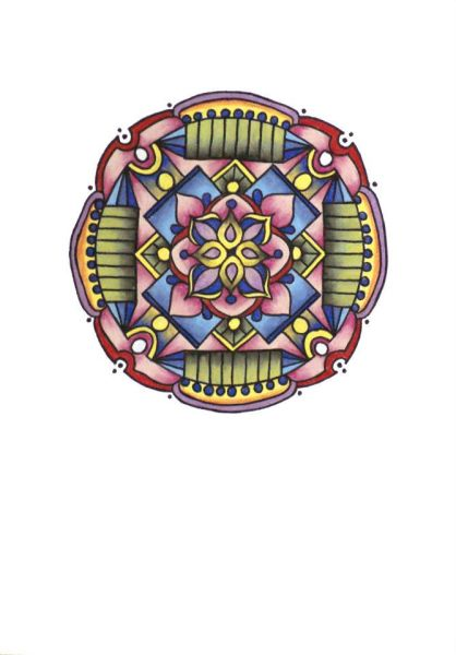 Мандала - Отсоединение