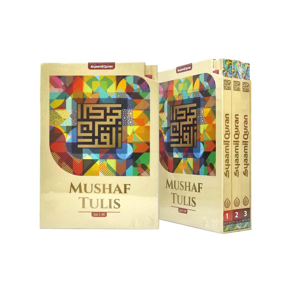 paket mushaf tulis syaamil quran cream