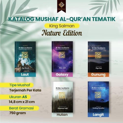 Mushaf Al Quran edisi nature katalog