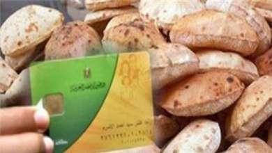 Photo of التموين: 73 مليون مستفيد من الخبز المدعم