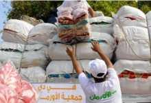 Photo of الأورمان: توزيع 300 ألف بطانية على غير القادرين في أنحاء الجمهورية