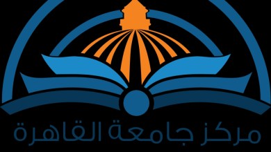 Photo of انتهى عهد التعليم المفتوح وبدأ عهد التعليم المدمج الأكثر فاعلية