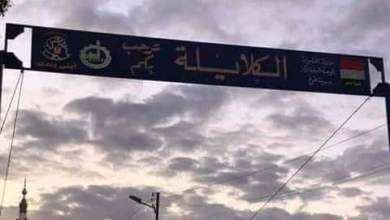 Photo of بدء المرحلة الثانية من تطوير قرية الكلايلة