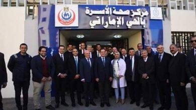 Photo of وزيرا البترول والشباب ومحافظ بورسعيد يفتتحون وحدة صحة الأسرة بالحى الإماراتى