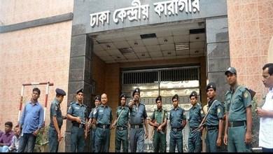 Photo of بنجلادش: إعدام 10 من أعضاء جماعة محظورة لتورطهم في هجوم عام 2001  قضت محكمة في بنجلادش