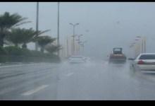 Photo of الأرصاد: طقس الغد ممطر شمالا.. والصغرى بالقاهرة 10