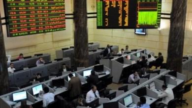 Photo of البورصة تخسر 4.4 مليار جنيه.. وتراجع بجميع بمؤشراتها