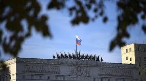 Photo of أعلن مركز إدارة الدفاع الوطني الروسي