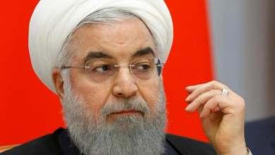 Photo of عاجل  وكالة رقابية عالمية تضع إيران على قائمة تمويل الإرهاب