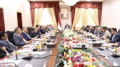 Photo of الحكومة اليمنية: تصعيد الحوثي ينسف كل جهود السلام الأممية