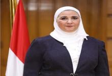 "Photo of وزيرة التضامن تشهد افتتاح ""مستشفى الناس"" بشبرا الخيمة"