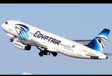 """Photo of مصر للطيران تستقبل """"إيرباص A320neo"""" الجديدة القادمة من مدينة تولوز"""
