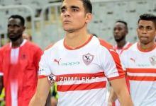 Photo of بن شرقي يحرز الهدف الثاني للزمالك..