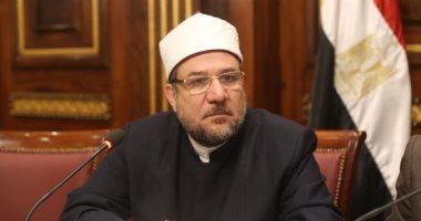 Photo of وزير الأوقاف: لا تعارض يين العلم والإيمان في الأخذ بالأسباب والمسببات