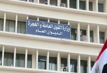 Photo of وزارة القوى العاملة تتابع مستحقات مصري توفي بالاردن