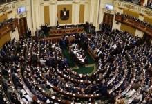 """Photo of """"الدستورية بـ النواب"""" توافق على اتفاق بين مصر وكندا بشأن الصحة الإنجابية"""
