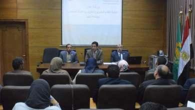 Photo of ورشة عمل بجامعة بنها عن كيفة التقدم لمشروع تطوير المعامل