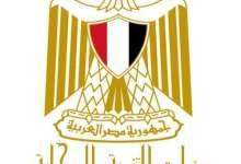 Photo of شعراوي: تطهير ٥٤ ألف مبنى بالمحافظات