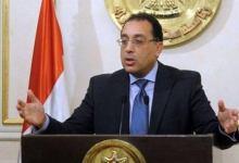Photo of رئيس الوزراء يقرر تعطيل الدراسة على مستوى الجمهورية الخميس المقبل لسوء الأحوال الجوية